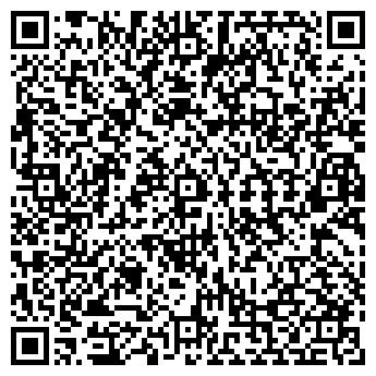 """QR-код с контактной информацией организации ТОО """"ЭкоЛайт-М"""""""