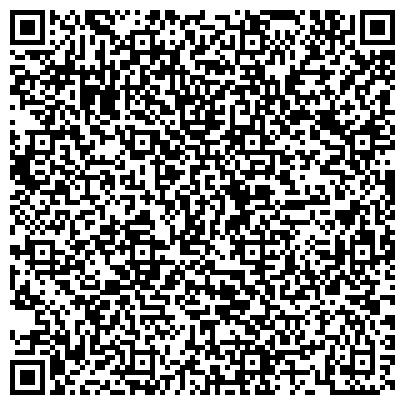 QR-код с контактной информацией организации Общество с ограниченной ответственностью ТОО «СAҒAH COLOUR»