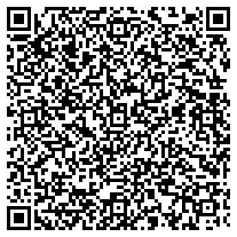 QR-код с контактной информацией организации ТОО фирма ДЕМЕУ