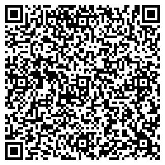 """QR-код с контактной информацией организации ТОО """"НС Энергомера"""""""