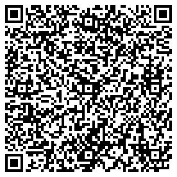 """QR-код с контактной информацией организации Общество с ограниченной ответственностью ООО """"КЗСК-Урал"""""""