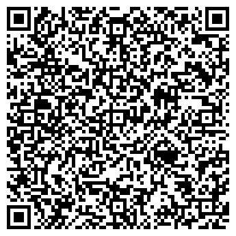 QR-код с контактной информацией организации Субъект предпринимательской деятельности ТОО «ТК Жетысу»