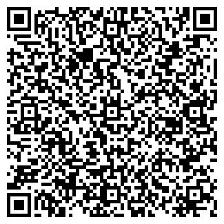 QR-код с контактной информацией организации ТОО Май