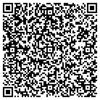 """QR-код с контактной информацией организации Общество с ограниченной ответственностью ТОО""""Deal Group»"""