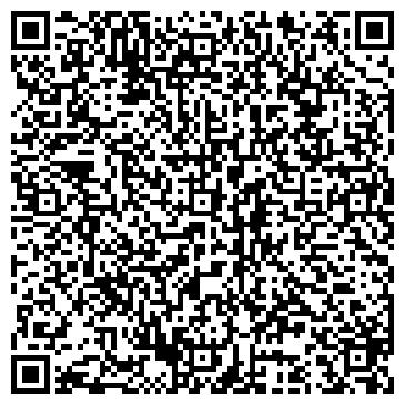 """QR-код с контактной информацией организации ТОО """"Топ Азия Трейд"""""""