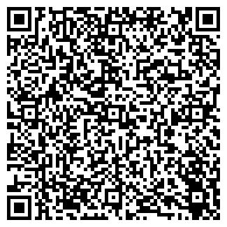 """QR-код с контактной информацией организации Интернет-магазин """"Table-Tennis"""""""