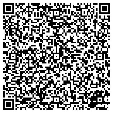 """QR-код с контактной информацией организации Частное предприятие ПП """"WBB"""""""