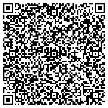 QR-код с контактной информацией организации Общество с ограниченной ответственностью ООО ОПК Стимекс