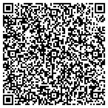 QR-код с контактной информацией организации Общество с ограниченной ответственностью ТОВ «Лаки-Буд»