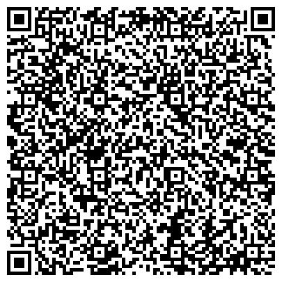"""QR-код с контактной информацией организации Частное предприятие Строительная Компания ООО """"СтройТехГрад"""""""