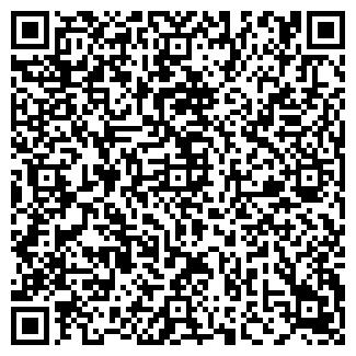 QR-код с контактной информацией организации ДМ-КЛУБ
