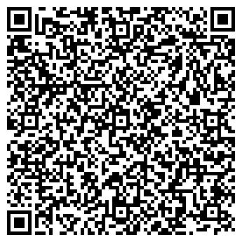 QR-код с контактной информацией организации Общество с ограниченной ответственностью ООО «Химфарминвест»