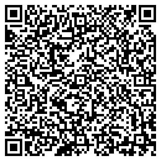 QR-код с контактной информацией организации ЮТЦ