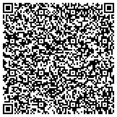 QR-код с контактной информацией организации Общество с ограниченной ответственностью ООО предприятие «Стройкомплект»