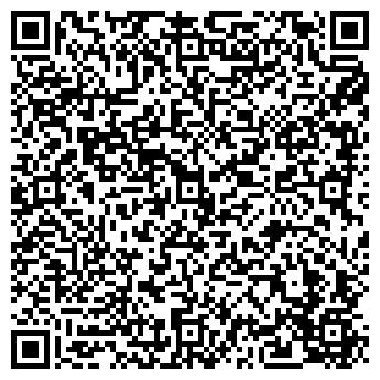 QR-код с контактной информацией организации Общество с ограниченной ответственностью Сварочный Мир