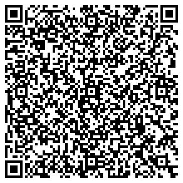 QR-код с контактной информацией организации Общество с ограниченной ответственностью ООО «СТРОЙ ТОРГ»