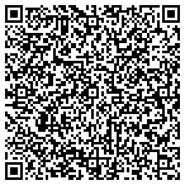 """QR-код с контактной информацией организации Общество с ограниченной ответственностью ТОВ """"КБМУ-25"""""""