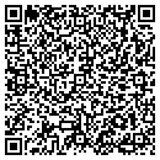 """QR-код с контактной информацией организации """"ХИМТОН"""" ЧП"""