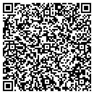 QR-код с контактной информацией организации ООО РЕАТЕКС