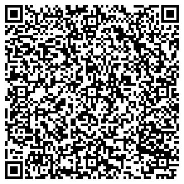"""QR-код с контактной информацией организации Общество с ограниченной ответственностью ООО """"ТД """"ХИМИНДУСТРИЯ"""""""