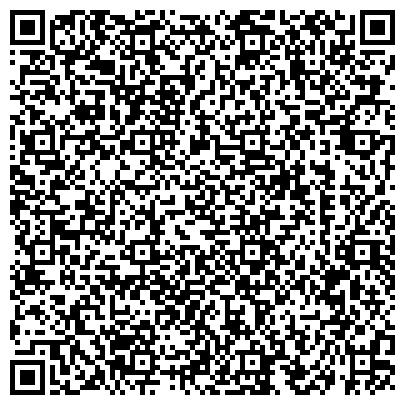 QR-код с контактной информацией организации ООО «Альянс Декор» — официальный дилер Caparol