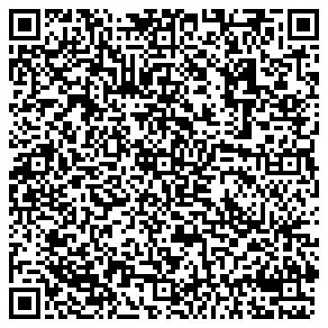 QR-код с контактной информацией организации Общество с ограниченной ответственностью БЕМА, ТМ