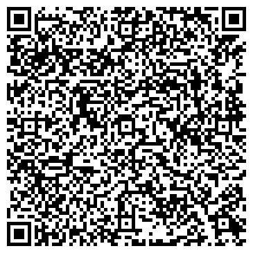 """QR-код с контактной информацией организации Общество с ограниченной ответственностью ООО """"Планета 2000"""""""