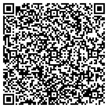 """QR-код с контактной информацией организации Общество с ограниченной ответственностью ООО """"УКРСПЕЦСЕРВИС"""""""
