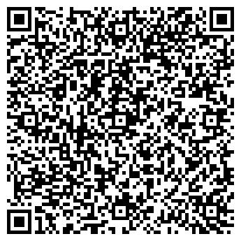 """QR-код с контактной информацией организации Общество с ограниченной ответственностью ООО """"Адвент Инвест"""""""