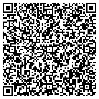 """QR-код с контактной информацией организации Компания """"FaHrenHeit"""""""