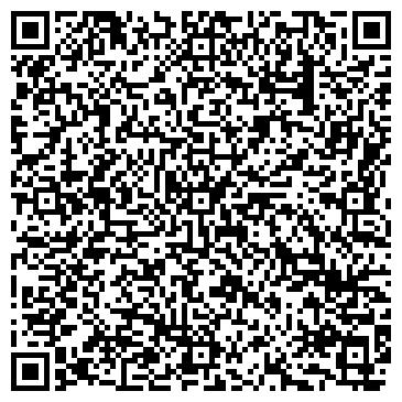 """QR-код с контактной информацией организации Общество с ограниченной ответственностью ООО """"БИОПРОМ"""""""