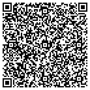 """QR-код с контактной информацией организации Магазин """"Строймаг"""""""