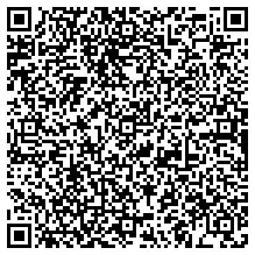 """QR-код с контактной информацией организации Общество с ограниченной ответственностью ООО """"Торговый Двор """"УТС"""""""