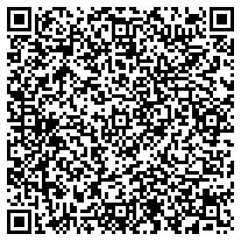 QR-код с контактной информацией организации Общество с ограниченной ответственностью ООО «Строн»