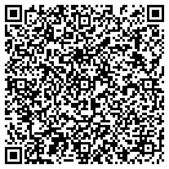 QR-код с контактной информацией организации Общество с ограниченной ответственностью ООО «ТПО «Ариста»