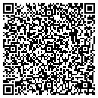 QR-код с контактной информацией организации Запчасть