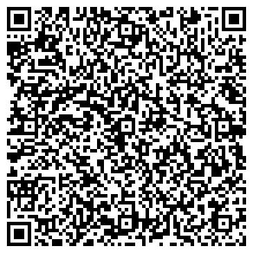 QR-код с контактной информацией организации Общество с ограниченной ответственностью ООО «ЛК Колор»