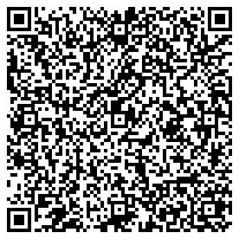 QR-код с контактной информацией организации ООО «Элакс-азов»
