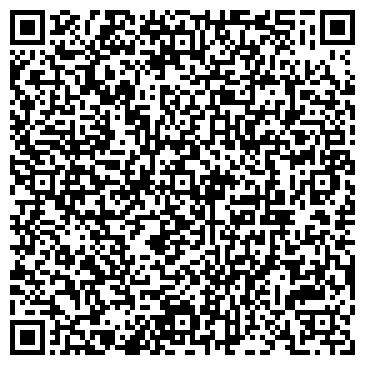 QR-код с контактной информацией организации ООО «Эмбер Украина», Общество с ограниченной ответственностью