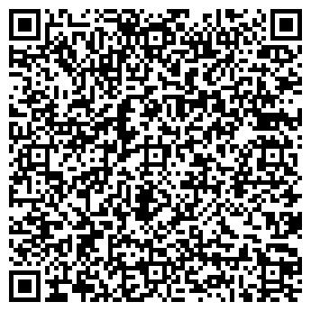 """QR-код с контактной информацией организации Общество с ограниченной ответственностью ООО """"ВКФ """"Топ-трейд"""""""