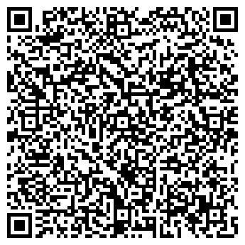 QR-код с контактной информацией организации Общество с ограниченной ответственностью Химекспрес