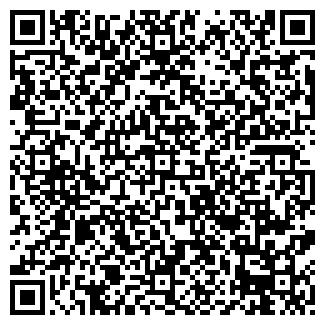 QR-код с контактной информацией организации Общество с ограниченной ответственностью Галант