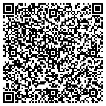 """QR-код с контактной информацией организации Общество с ограниченной ответственностью ООО """"Укрторгсырье"""""""