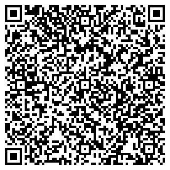 QR-код с контактной информацией организации Общество с ограниченной ответственностью ООО «ДЭМ УКРАИНА»