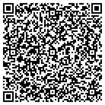 QR-код с контактной информацией организации Общество с ограниченной ответственностью ООО СтройАкрил