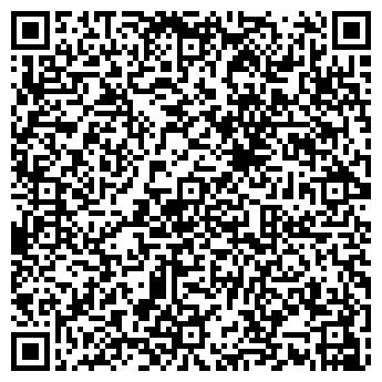QR-код с контактной информацией организации Общество с ограниченной ответственностью ООО «ТД «Меркурий-Т»