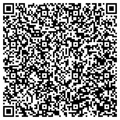 QR-код с контактной информацией организации Частное предприятие ЧП «ОмелиЯ-Сервис» — бытовая химия, хозтовары, канцтовары