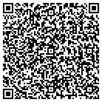 QR-код с контактной информацией организации Субъект предпринимательской деятельности ЧП Матвиенко Александр