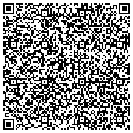 QR-код с контактной информацией организации Стенды для Детских Садов, Школ, ВУЗов, учреждений, организаций, Частное предприятие