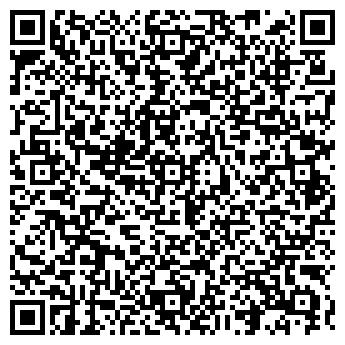 """QR-код с контактной информацией организации Общество с ограниченной ответственностью ООО """"М-трейдинг"""""""
